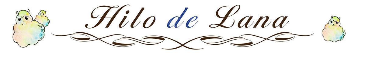 ペルーから直輸入! アルパカのお洋服&雑貨のお店 イロ デ ラーナ